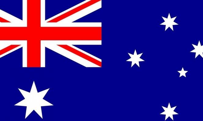 مونديال 2018: بطاقة منتخب أستراليا
