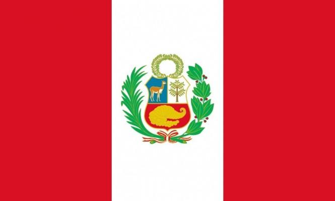 مونديال 2018: بطاقة منتخب بيرو