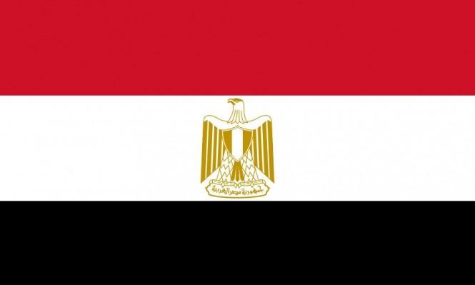 مونديال 2018: بطاقة منتخب مصر