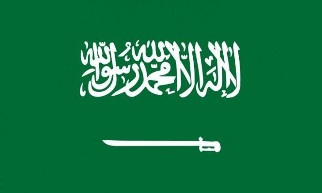 مونديال 2018: بطاقة منتخب السعودية