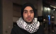 التحقيق مع عنان إغبارية من عرعرة بشبهة تحقير العلم الإسرائيلي