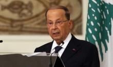 لبنان: عون يدعو الاتحاد الأوروبي للعمل على عودة اللاجئين السوريين