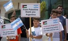 الاتحاد الأرجنتيني يعلن رسميا: لن نلعب أمام إسرائيل