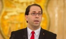 تونس: إعفاء وزير الداخلية من مهامه