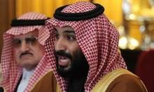 """الأمم المتحدة: السعودية تنتهج التعذيب بإدعاء """"الإرهاب"""""""