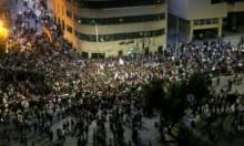 الأردن: تواصل الاحتجاجات على مشروع قانون ضريبة الدخل