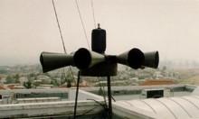 """انطلاق صافرات الإنذار في """"شاعار هنيغيف"""""""