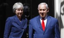 """ماي لنتنياهو: ملتزمون بالاتفاق النووي و""""قلقون"""" من القتل بغزة"""