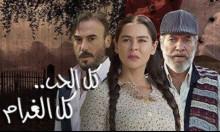 شاهد مسلسل كل الحب كل الغرام الحلقة 31