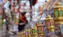 بيروت في ثوب رمضاني وقلبها ينبض بالحياة