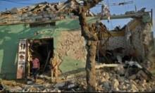الصومال: مقتل 9 أشخاص بينهم نائبان في هجوم لحركة الشباب