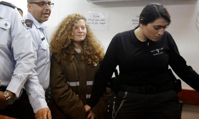 الاحتلال يرفض طلب عهد التميمي بإفراج مبكر