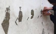 سيلفستر سانتياغو يرسم على جدران مخيم الحسين للاجئين | معرض رقميّ