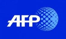 المركز العربي يرد على وكالة الأنباء الفرنسية ويطالبها بالاعتذار