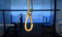 """السعودية: الإعدام لأربعة أشخاص بتهمة """"التخابر مع إيران"""""""