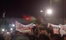 ليلة ثامنة من الاحتجاجات في الأردن