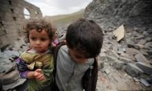 كشف تفاصيل جديدة عن خطة محتملة للسلام في اليمن