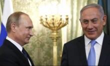 تل أبيب: وفدان عسكريان روسي وإسرائيلي يبحثان الوضع في سورية