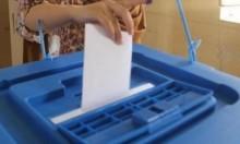 القضاء العراقي يُقرّر إدارة مفوضية الانتخابات بالوكالة