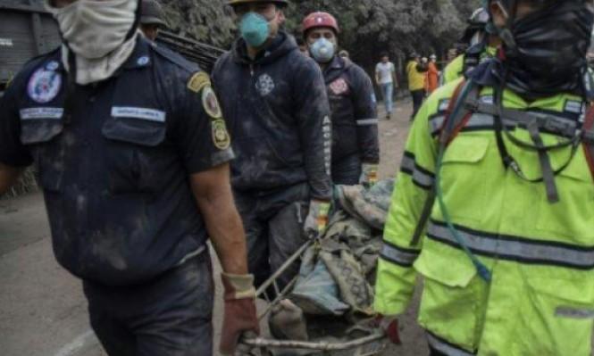 غواتيمالا: ارتفاع حصيلة ضحايا بركان فويغو