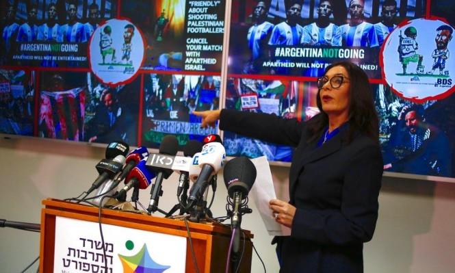 وزير الخارجية الأرجنتيني يفنّد ادعاءات ريغيف: أوصينا بعدم خوض المباراة في القدس