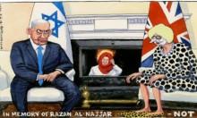 """كاريكاتير يُدين قتل رزان النجار يُحدث توترا بين """"ذا غارديان"""" ورسّامها"""