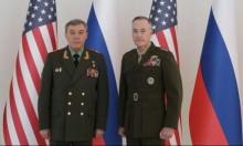 الجيشان الروسي والأميركي يناقشان سورية