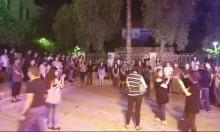 """""""غزة حتى العودة"""": تظاهرة فنية في حيفا"""