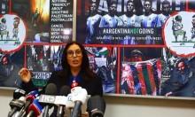 استطلاع: إلغاء مباراة الأرجنتين تهوي بأسهم ريغيف