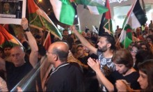 أم الفحم: العشرات في مظاهرة غضب مع غزة
