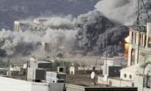 """صواريخ حوثية إلى السعودية وتظاهرة في صنعاء بـ""""يوم القدس"""""""