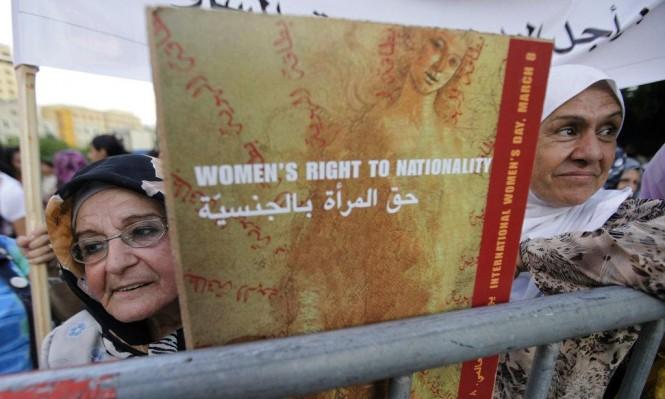جدل متجدّد حول قانون التّجنيس في لبنان