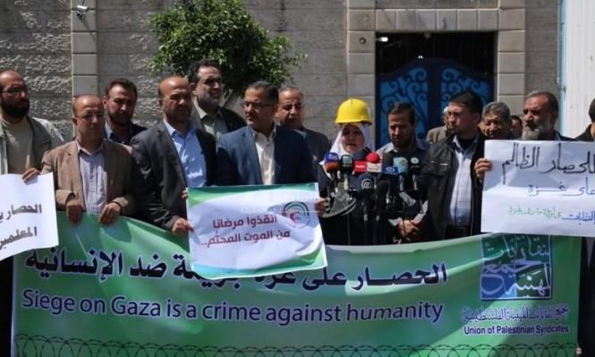 مظاهرة برام الله رفضا لعقوبات السلطة على غزة