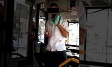 لاجئ سوداني يعتدي على سائق حافلة عربي في تل أبيب