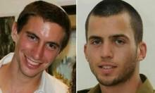 إسرائيليون: تسهيلات إنسانية لغزة شريطة تحرير جثماني الجنديين