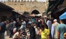 بلدية الاحتلال تصادر البسطات وتحرر مخالفات للباعة