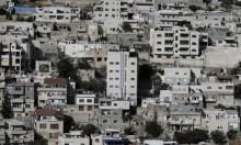 العليا تنظر اليوم بالتماس لمنع إخلاء 70 أسرة فلسطينية من سلوان