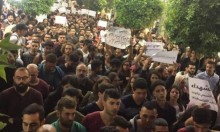 ارفعوا العقوبات: الآلاف يناصرون غزة في رام الله
