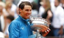 نادال يحصد بطولة فرنسا المفتوحة للمرة الـ11