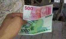 نفي لطرح أوراق نقدية جديدة من فئة 500 و1000 شيكل