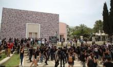 """كلية الآداب في جامعة تل أبيب تتنازل عن إنشاد """"هتكفا"""""""