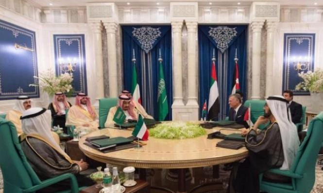 قمة مكة تتعهد بحزمة مساعدات للأردن بقيمة 2.5 مليار دولار