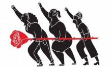 """دعوة للكتابة في ملف مجلة """"كحل"""" و""""مشروع الألف"""": مركزة العدالة الإنجابية"""