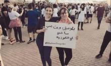 """""""مكاني حيث أحب"""" حملة جزائريّة جديدة في محاربة التخلف"""