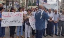 تظاهرة في رام الله تُطالب بوقف العقوبات المفروضة على غزة