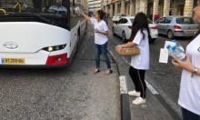 الناصرة: توزيع الماء والتمر على السائقين والمارة
