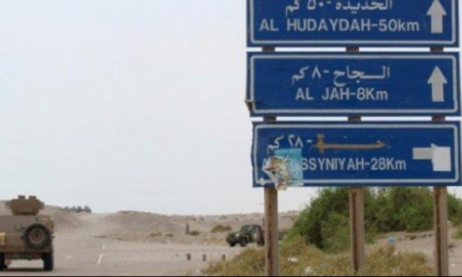 اليمن: تعزيزات عسكرية تتجه نحو الحديدة
