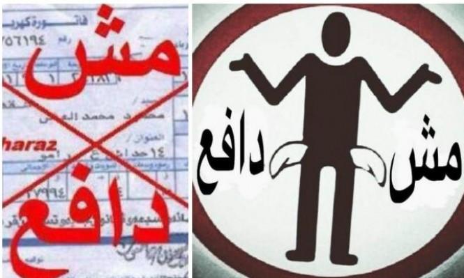مصر: رفع أسعار الكهرباء وتفاعلٌ غاضب من مغرّدين
