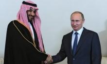 بوتين يُناقش خفض إنتاج النفط مع بن سلمان غدًا