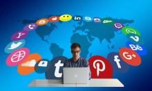 يوم دراسي: وسائل التواصل الاجتماعي في خدمة التغيير المجتمعي   بيت لحم